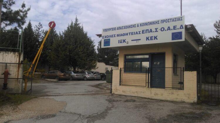 Πτολεμαΐδα: Διαμαρτυρία σπουδαστών ΟΑΕΔ – ΕΠΑΣ την Παρασκευή