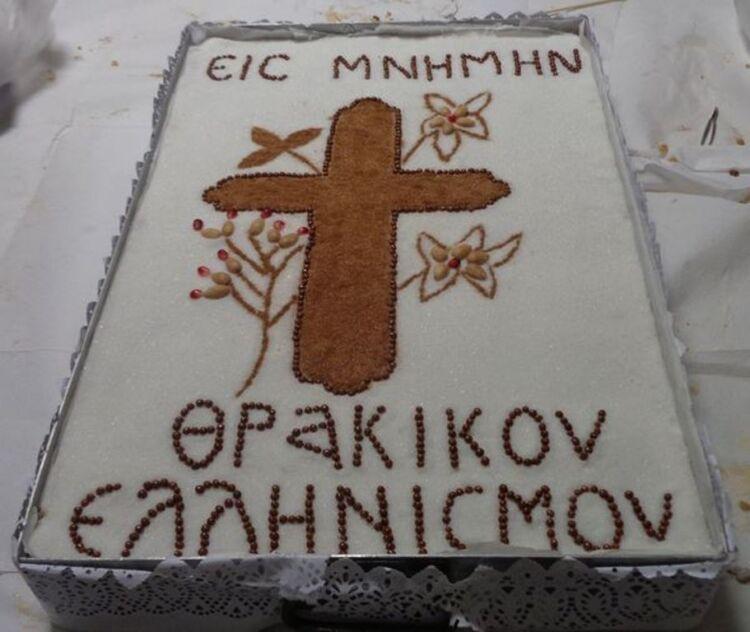Πτολεμαΐδα: Η Θρακική Εστία Εορδαίας τιμά τη γενοκτονία του Θρακικού Ελληνισμού