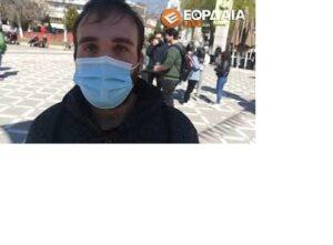 Διαμαρτυρία σπουδαστών ΟΑΕΔ ΕΠΑΣ, στην Κεντρική Πλατεία Πτολεμαΐδας - ''Υποβαθμίζουν τα πτυχία μας -Αμφισβητούν τα επαγγελματικά μας δικαιώματα''