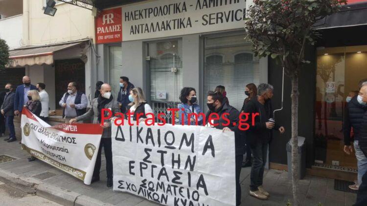Λιανεμπόριο: Στην Πάτρα ο Πέτσας – «Υποδοχή» με συγκέντρωση διαμαρτυρίας από εμπόρους (pics, video)