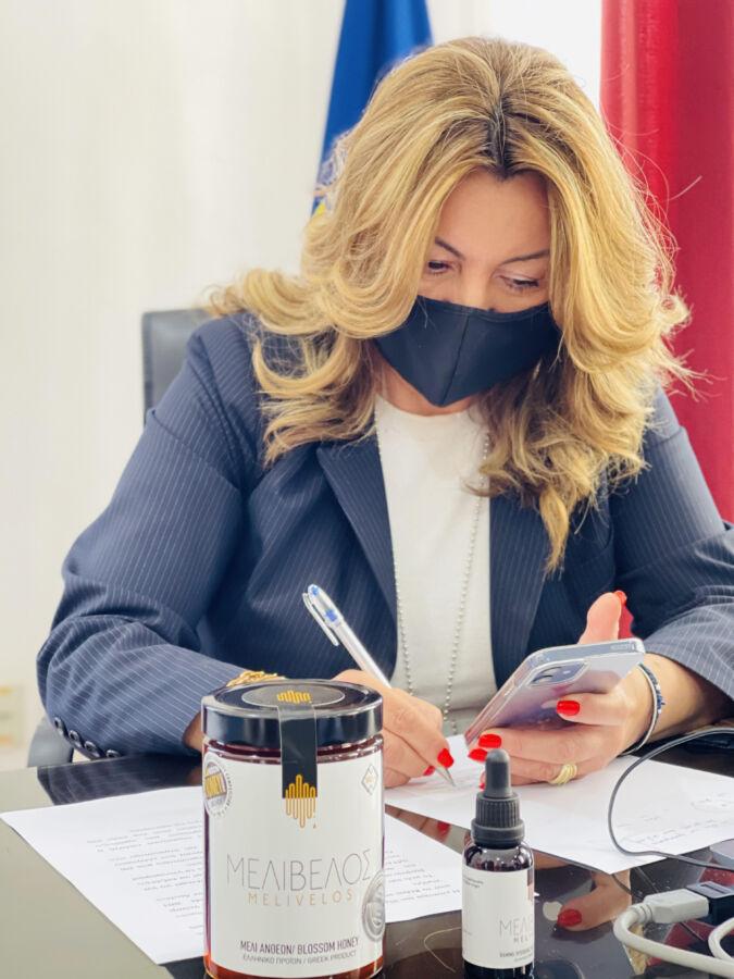 Διάκριση 33χρονου Καστοριανού μελισσοκόμου σε διεθνή διαγωνισμό! - Συνάντηση με την Μαρία Αντωνίου ( Επικεφαλής του Γραφείου του Πρωθυπουργού στη Θεσσαλονίκη)