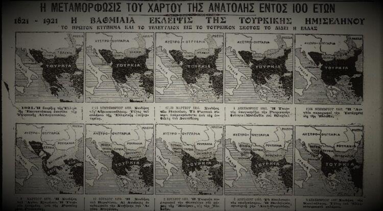 Ακριβώς πριν από έναν αιώνα… Τρίτη 20 Απριλίου 1921