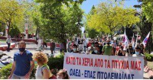 ΣΕΥΠΕ: ΄΄Στηρίζουμε τον αγώνα των συναδέλφων, στις σχολές των ΕΠΑΣ ΟΑΕΔ ΄΄ Εκδήλωση διαμαρτυρίας στην κεντρική Πλατεία Πτολεμαΐδας