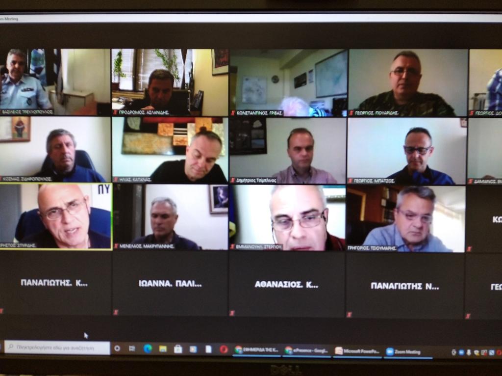 Tακτική σύσκεψη του Συντονιστικού Οργάνου Πολιτικής Προστασίας ΠΕ Κοζάνης - Τι συζητήθηκε