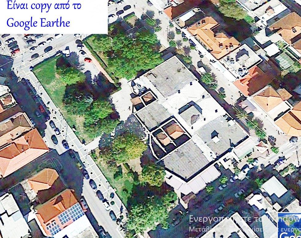 Πτολεμαΐδα: Ο ανορθολογισμός στον χωροταξικό σχεδιασμό των Δημόσιων υπαίθριων χώρων (εικόνες)