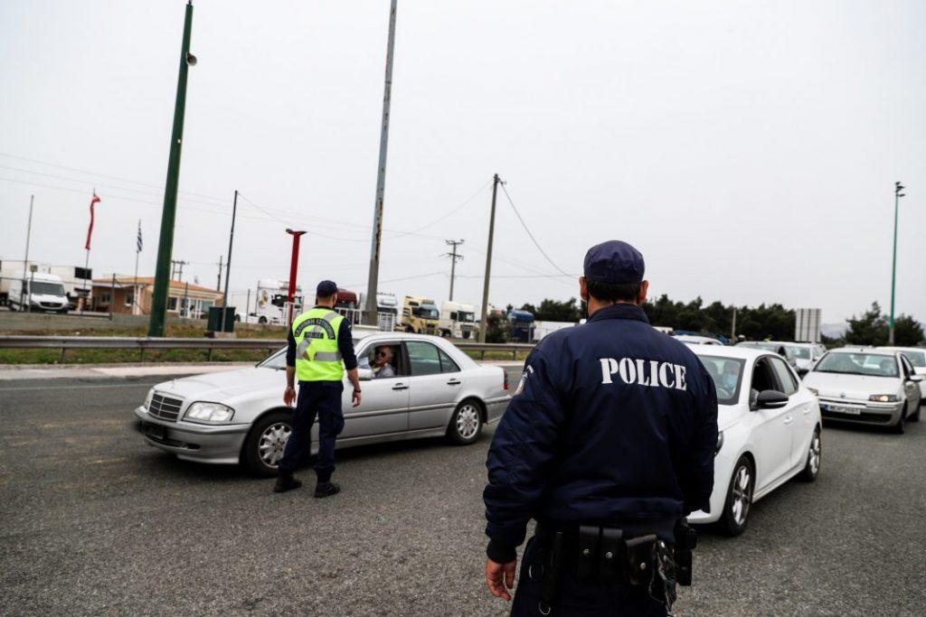 Δυτική Μακεδονία: Πρόστιμο 5.000 ευρώ σε 5 άτομα για μη τήρηση υγειονομικών πρωτοκόλλων