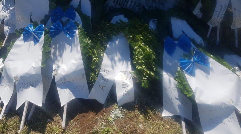 AEΠ KOZΑΝΗΣ: ''Tο σωματείο μας δεν ξεχνάει τη γενοκτονία''