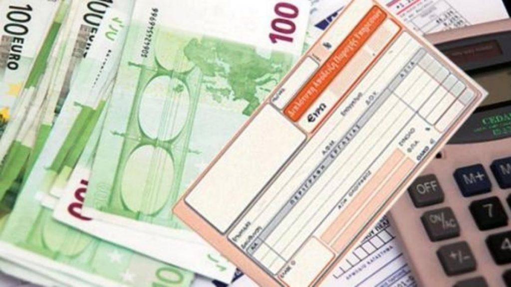 Έρχονται επιστροφές φόρου για μισθωτούς με «μπλοκάκια»