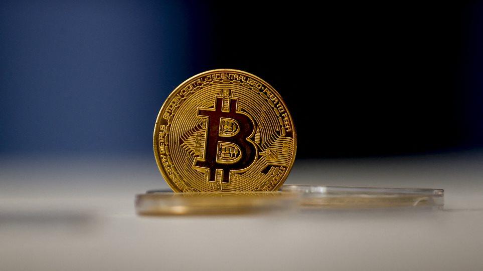 Άσχημα νέα για όσους έχουν Bitcoin