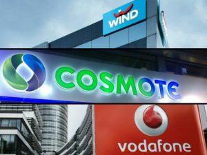 Δεν θα έχουμε μόνο Cosmote, Vodafone & Wind -Εμφανίστηκε νέα εταιρεία