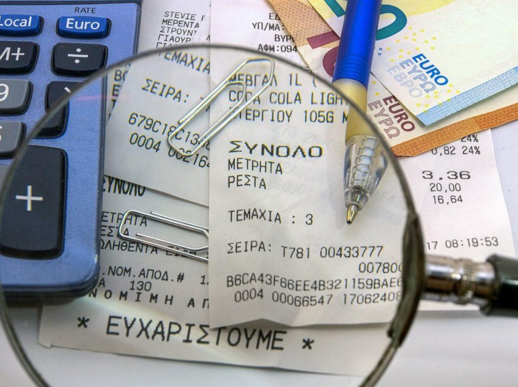 Φορολογικές δηλώσεις: Μειώστε τον φόρο με 10 βήματα