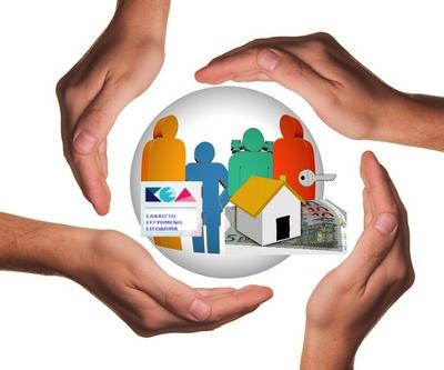 Δήμος Κοζάνης: Επανυποβολή αιτήσεων για το Ελάχιστο Εγγυημένο Εισόδημα και το Επίδομα Στέγασης