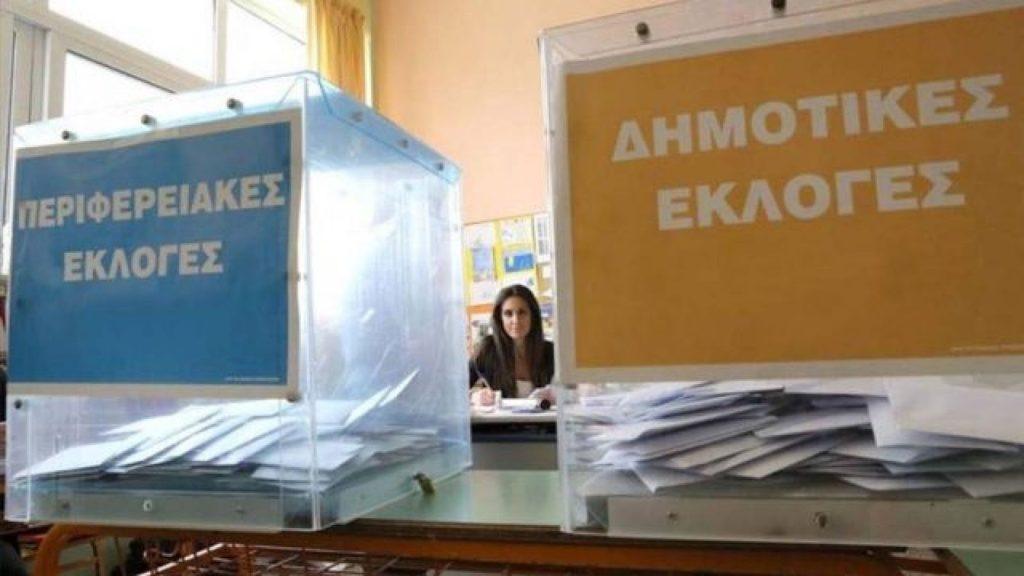 Νέος εκλογικός νόμος ΟΤΑ -Πότε μπαίνει στη Βουλή (ημερομηνία)