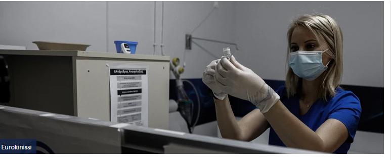 Χαλάστρα Θεσσαλονίκης: Θρίλερ με τον θάνατο 44χρονης γυναίκας με καταγωγή από την Φλώρινα, μετά τον εμβολιασμό της – Τι έδειξε η ιατροδικαστική εξέταση