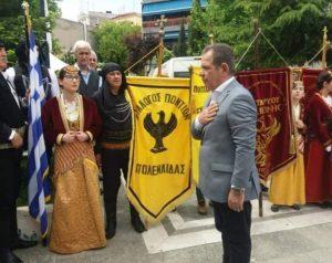 Μίμης Δημητριάδης : ''19η Μαΐου, Ημέρα Μνήμης''