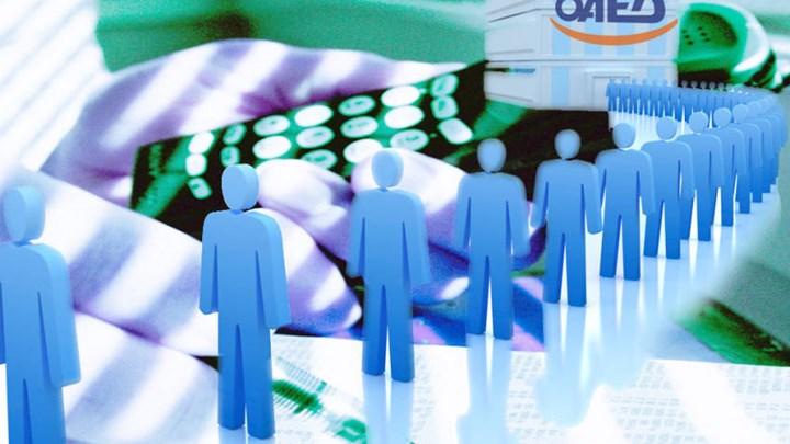 ΟΑΕΔ: Νέο πρόγραμμα με 5.000 θέσεις εργασίας για ανέργους (ΦΕΚ)