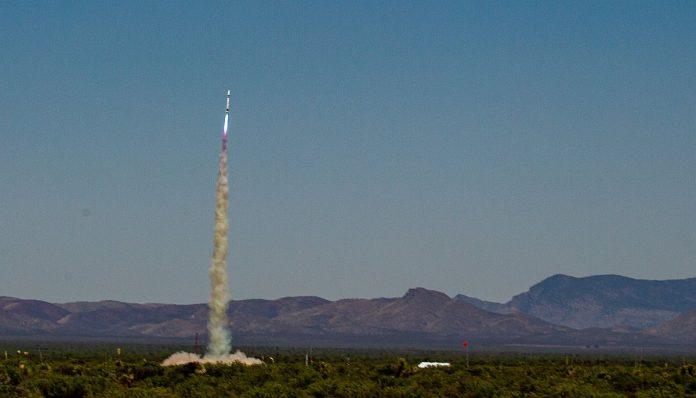 Εκτόξευση πυραύλου θα κάνουν φοιτητές από την Κοζάνη!