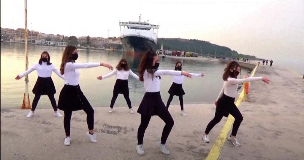 Σχολική Eurovision 2021: Καλή επιτυχία Ελλάδα με το Δημοτικό Σχολείο Χάλικα Λέσβου! (video)