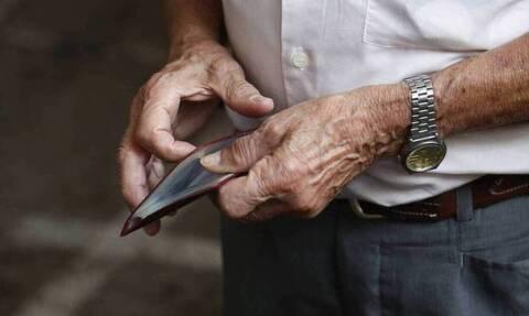 Συντάξεις: Ποιοι συνταξιούχοι και πότε θα δουν αυξήσεις - Αναλυτικά παραδείγματα με τα ποσά