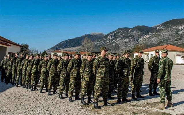 Θητεία με μπόνους: Το απολυτήριο Στρατού θα ανοίγει «πόρτα» για δουλειά
