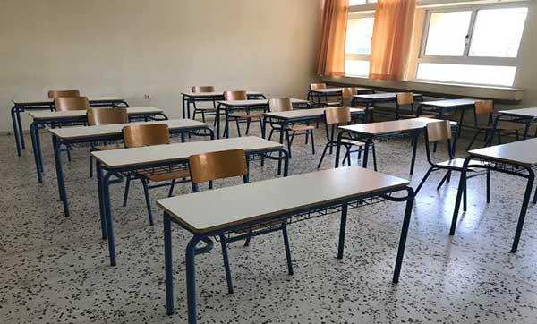Κλείνουν νέα τμήματα σε γυμνάσια και λύκεια της Π.Ε. Κοζάνης- Πόσα ήταν τα θετικά self test