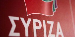 Ερώτηση βουλευτών ΣΥΡΙΖΑ: «Εκτός επιχορήγησης από τα προγράμματα των Περιφερειών χιλιάδες επιχειρήσεις της χώρας»