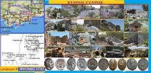 ΚΥΑΝΑΙ(Κυανέαι , Kyaneaiή Cyanae, Cyaneae ) ΣταύρουΠ. Καπλάνογλου