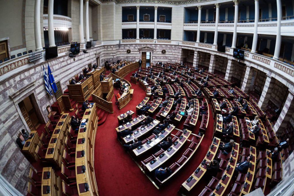 Στη βουλή το ν/σ για τη συνεπιμέλεια – Οι αλλαγές που φέρνει (video)