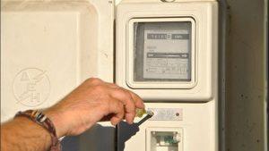 Επανασύνδεση ηλεκτρικού ρεύματος σε πολίτες του Δήμου Εορδαίας με χαμηλά εισοδήματα.