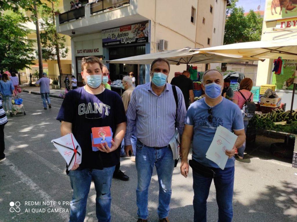Κλιμάκιο στελεχών του ΣΥΡΙΖΑ – ΠΡΟΟΔΕΥΤΙΚΗ ΣΥΜΜΑΧΙΑ στη Λαϊκή της Κοζάνης και τη Σιάτιστα