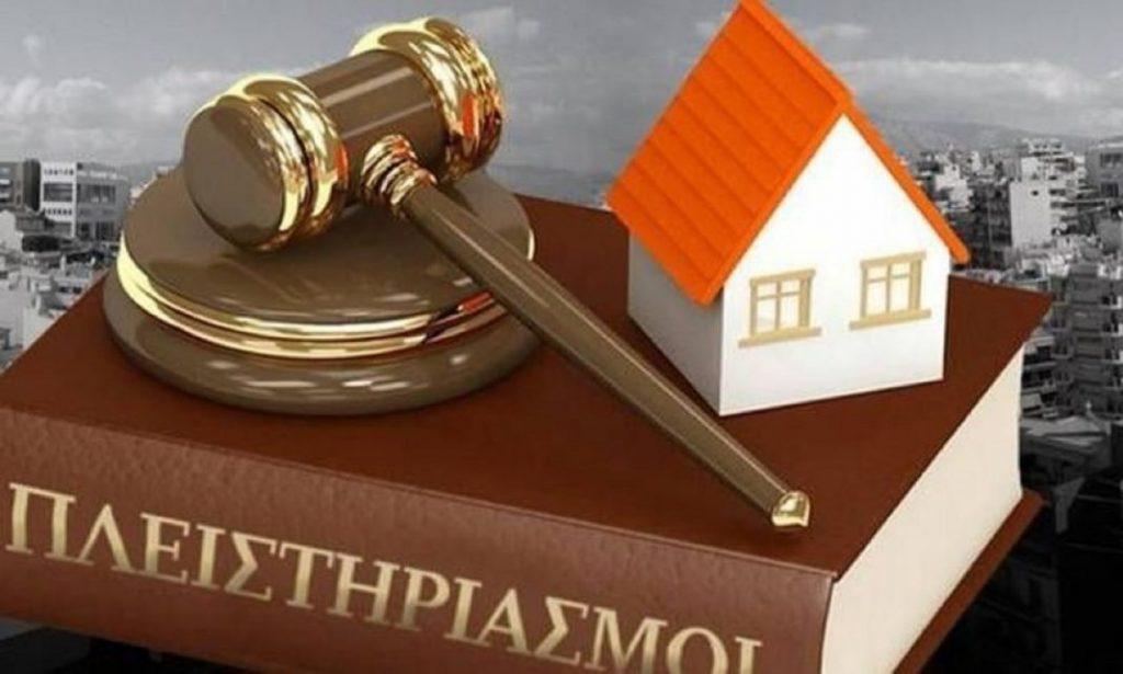 Πλειστηριασμοί πρώτης κατοικίας: Προς αναστολή για τα ευάλωτα νοικοκυριά (video)