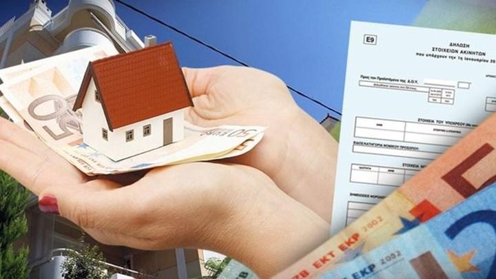 Αντικειμενικές αξίες: Οι 19 φόροι που αυξάνονται αυτόματα - Τι ισχύει για τον ΕΝΦΙΑ