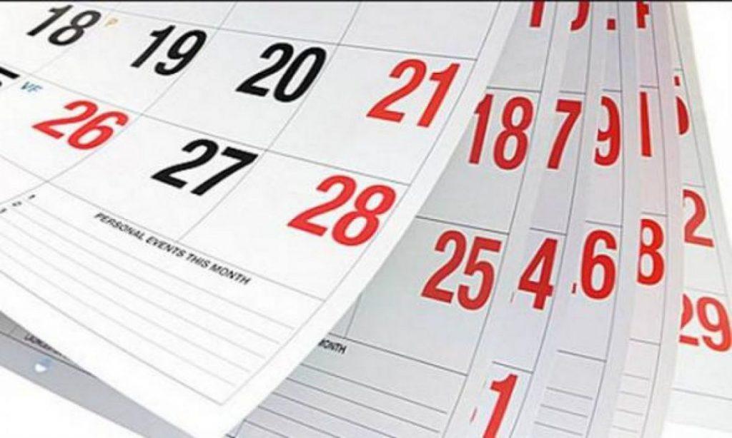 Οδηγός του Πολίτη: Οι επίσημες αργίες στον ιδιωτικό τομέα με το νέο εργασιακό