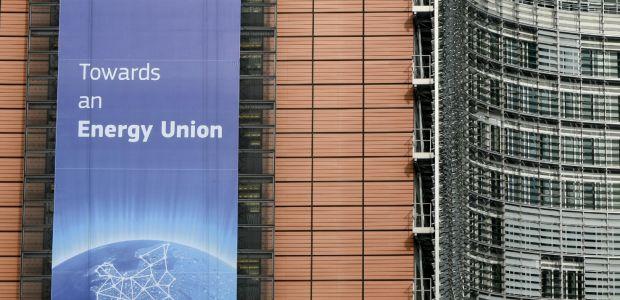 """Έκθεση Κομισιόν Ιούνιος 2021: Πακέτα λιγνιτικής ενέργειας της ΔΕΗ και ιδιωτικοποιήσεις, οι τελευταίες εκκρεμότητες στο ενεργειακό """"menu"""""""
