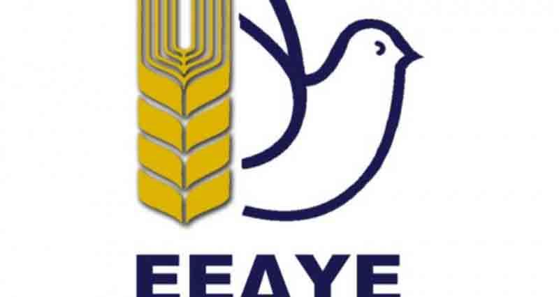 Κάλεσμα – Ανακοίνωση της Επιτροπής Ειρήνης Πτολεμαΐδας.