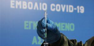 Δείτε τον αριθμό εμβολιασμών στην Π.Ε. Κοζάνης