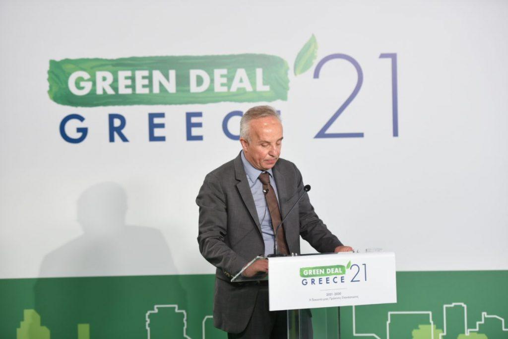 Σημαντικές ειδήσεις για το πρόγραμμα «Εξοικονομώ Αυτονομώ» στο 1ο Συνέδριο Green Deal Greece 2021