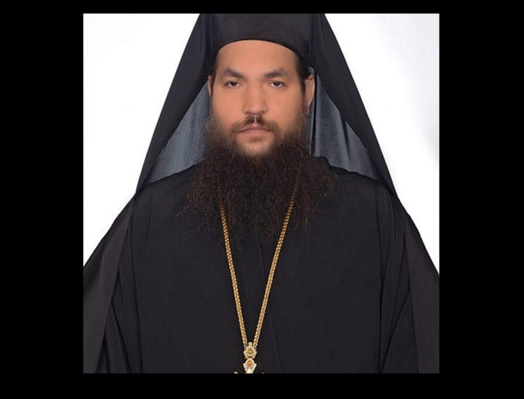 Μονή Πετράκη: Στο Δρομοκαΐτειο ο ιερέας που επιτέθηκε με καυστικό υγρό – Διατάχθηκε ο εγκλεισμός του