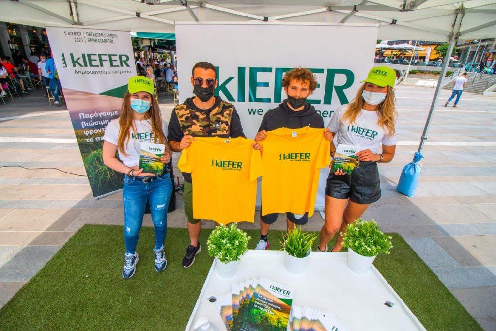 Γιόρτασαν την παγκόσμια ημέρα περιβάλλοντος οι παίκτες του ΦΣ Κοζάνης στο περίπτερο της kIEFER