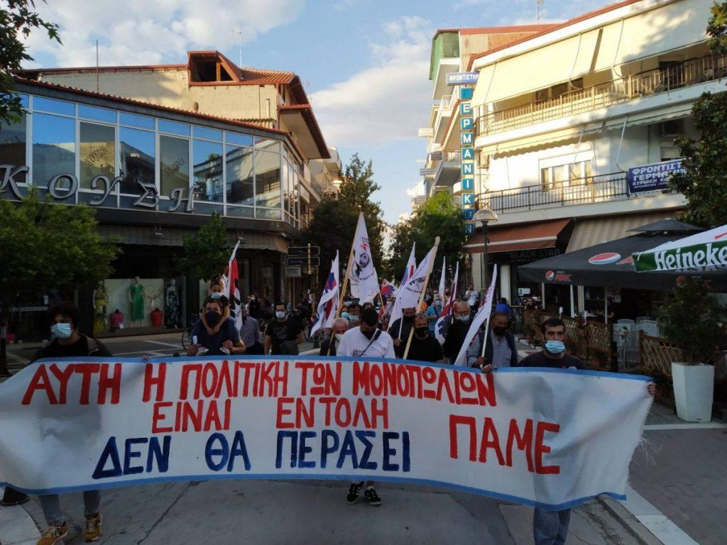 eordaialive.com: Δείτε φωτογραφίες από το σημερινό συλλαλητήριο του ΠΑΜΕ στην Πτολεμαΐδα