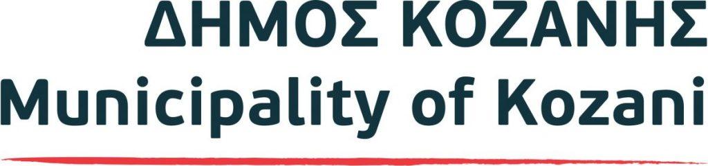 Δήμος Κοζάνης: Κατατέθηκαν στους λογαριασμούς των δικαιούχων οι επιστροφές δημοτικών τελών (πολύτεκνοι, ΑμεΑ, άποροι)