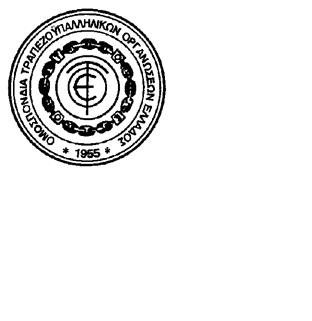 ΠΑΝΕΛΛΑΔΙΚΗ-ΠΑΝΕΡΓΑΤΙΚΗ ΑΠΕΡΓΙΑ ΣΤΙΣ 10 ΙΟΥΝΙΟΥ ΑΠΟ ΓΣΕΕ, ΑΔΕΔΥ, ΟΤΟΕ ΚΑΙ ΤΑ ΕΡΓΑΤΙΚΑ ΚΕΝΤΡΑ ΤΗΣ ΧΩΡΑΣ ΕΝΑΝΤΙΑ ΣΤΟ ΑΝΤΙΕΡΓΑΤΙΚΟ ΝΟΜΟΣΧΕΔΙΟ ΤΗΣ ΚΥΒΕΡΝΗΣΗΣ