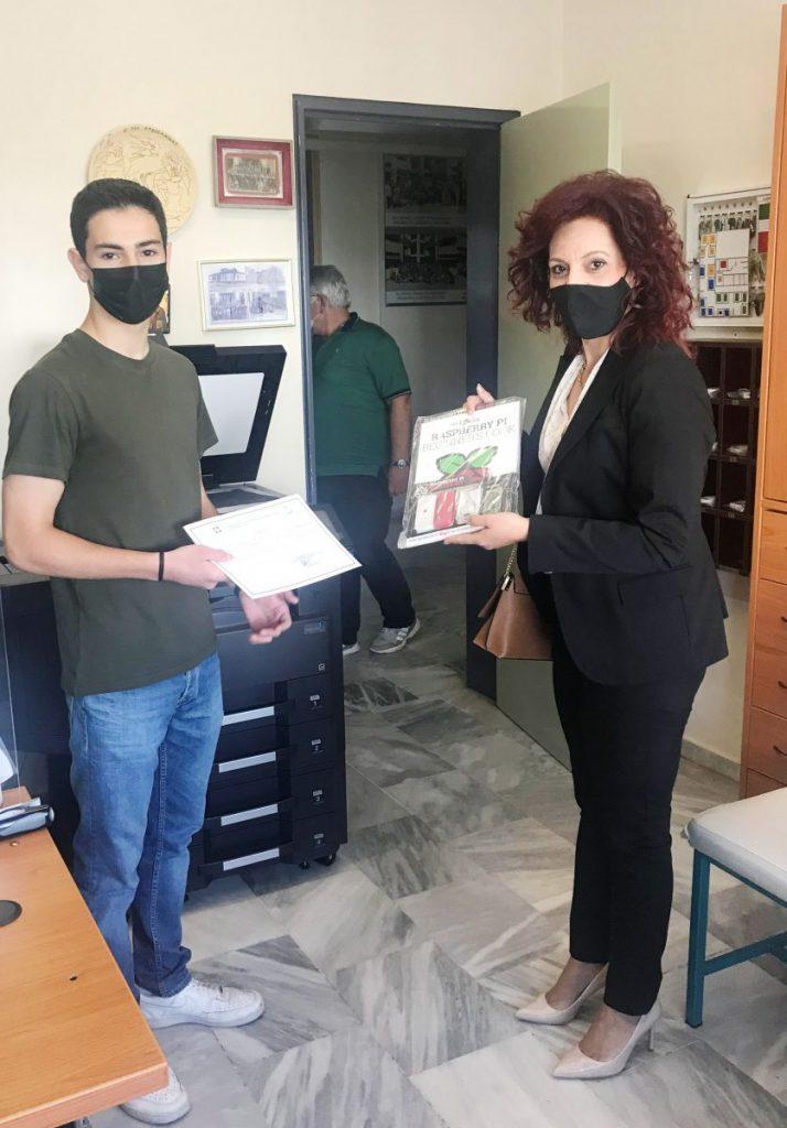 Ο Δήμος Εορδαίας βράβευσε τους μαθητές που συμμετείχαν στον μαθητικό διαγωνισμό ρομποτικής με θέμα «Προγραμματισμός στο σπίτι-Programming@home»