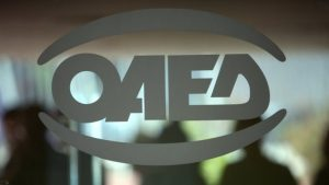 ΟΑΕΔ: Αρχίζει η υποβολή αιτήσεων για τις 300.000 επιταγές κοινωνικού τουρισμού