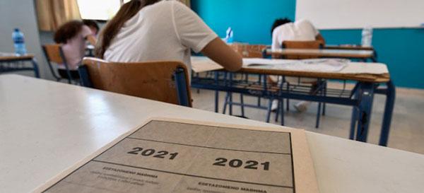 Πτολεμαΐδα: Μηδενίστηκε γραπτό μαθήτριας στις πανελλαδικές