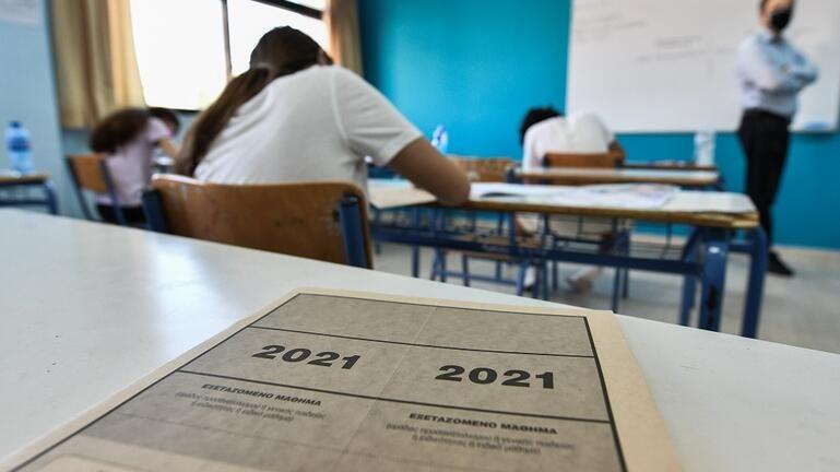 Πανελλήνιες 2021: Αυτά είναι τα θέματα σε Νεοελληνική Γλώσσα και Λογοτεχνία