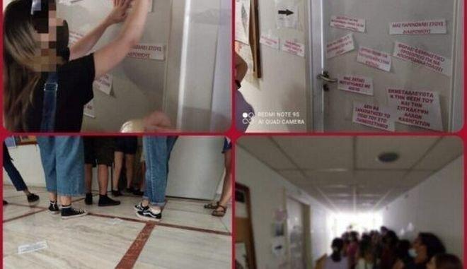 ΕΚΠΑ: Παρέμβαση φοιτητών σε γραφείο καθηγητή που πρότεινε σε φοιτήτριες γυμνές φωτογραφίσεις
