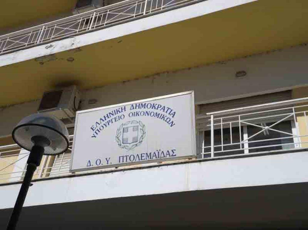 Πτολεμαΐδα: Προετοιμασίες στη ΔΟΥ για μεταφορά στο Διοικητήριο της ΠΔΜ