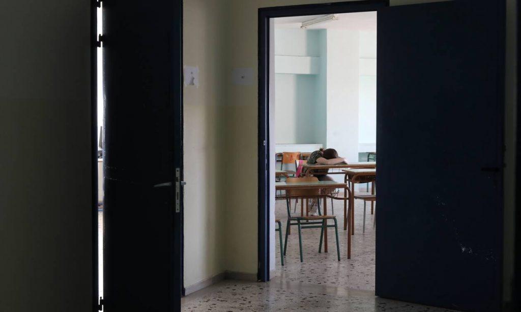 Αγία Παρασκευή: Ανήλικοι λήστεψαν με μαχαίρι μαθητές σε σχολείο για 10 ευρώ
