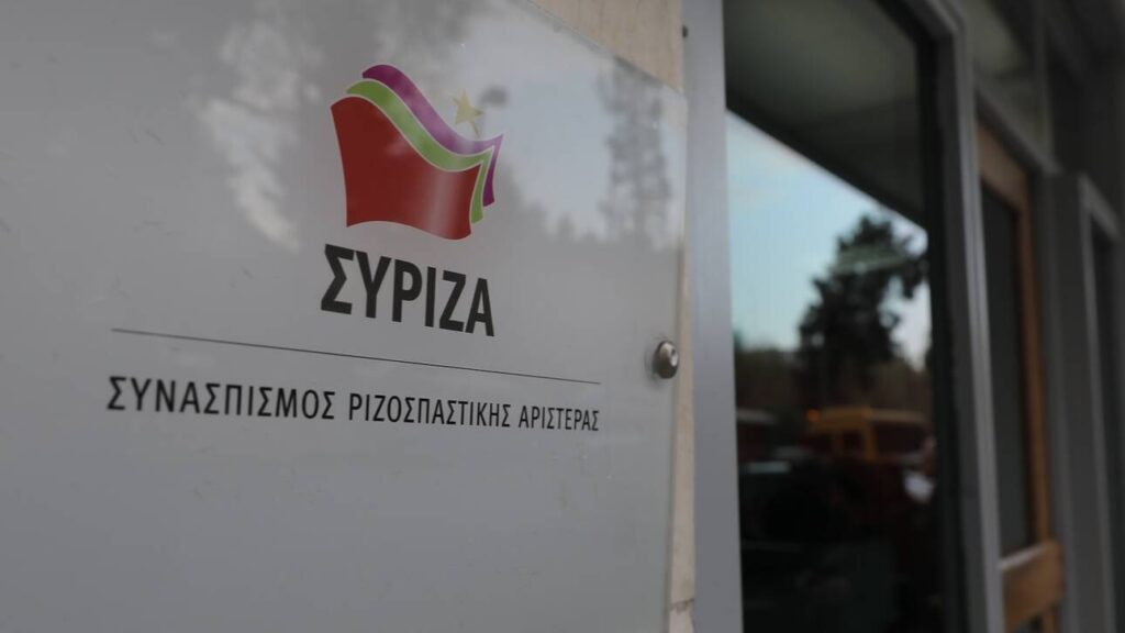 ΣΥΡΙΖΑ: Αύξηση μισθών και συλλογικές συμβάσεις για μοντέλο ανάπτυξης υπέρ της κοινωνικής πλειοψηφίας